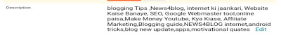 Blogger basic setting news4blog hindi me seo