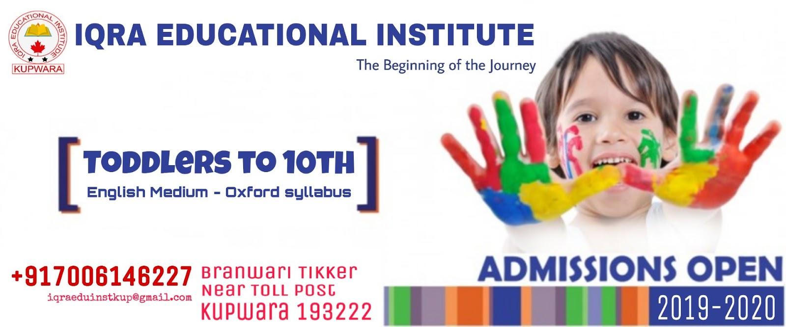 Iqra Educational Institute Kupwara