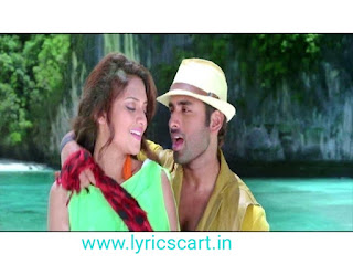 Pagol Ami Already [ পাগল আমি Already ] Lyrics in bengali-Khiladi