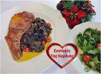 Μπριζόλες στην γάστρα με Kale και χορταρικά - by https://syntages-faghtwn.blogspot.gr