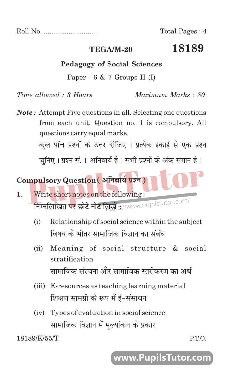 KUK (Kurukshetra University, Haryana) Pedagogy Of Social Science Question Paper 2020 For B.Ed 1st And 2nd Year And All The 4 Semesters In English And Hindi Medium Free Download PDF - Page 1 - Pupils Tutor