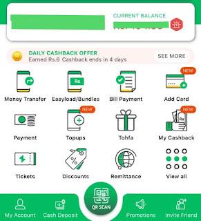 Easypaisa App Dashboard