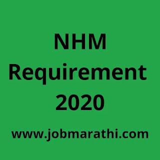 [NHM Latur] राष्ट्रीय आरोग्य अभियानांतर्गत लातूर येथे 6521 जागांसाठी भरती NHM Latur Bharti 2020