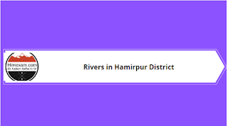 Rivers In Hamirpur District