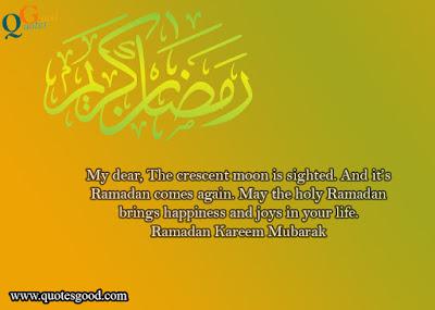 Ramadan 2020 wishes