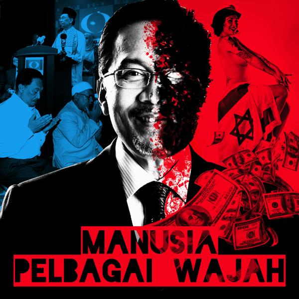 Sumpah Laknat Nafi Liwat @Anwaribrahim Akan Dibuat Selepas Begitu Terdesak !!! #1Malaysia #TolakPR