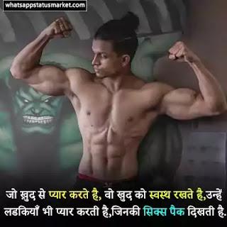 body building image
