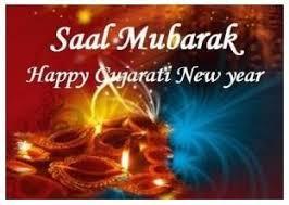 Happy New Year Gujarati 2019 74