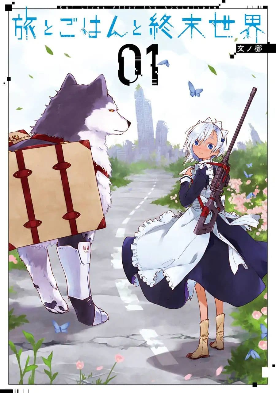 อ่านการ์ตูน Tabi to Gohan to Shuumatsu Sekai ตอนที่ 1 หน้าที่ 3