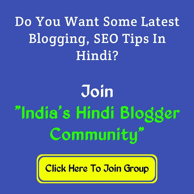 Ep. #05: एक Successful Blogger कैसे बने? How to become a successful blogger?
