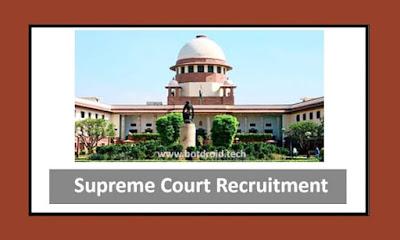 Supreme Court Recruitment 2020, Apply for Junior Court Assistant Job Vacancies