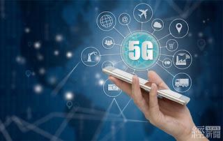 5G國際高峰會台北登場 經濟部領軍搶全球商機
