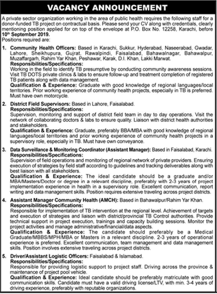 Jobs in Public Sector Organization Karachi 2019
