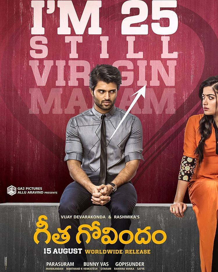 geetha govindam first poster downloading