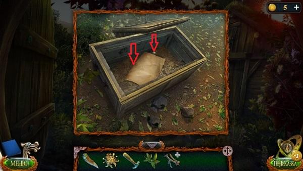 в ящике найдено манускрипт и огниво в игре затерянные земли 4 скиталец
