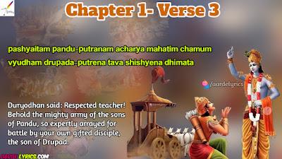 bhagavad gita chapter 1 Verse 3, Aarde lyrics bhagavad gita chapter 1 Verse 3, bhagavad gita chapter 1 Verse 3 summary, bhagavad gita chapter 1 Verse 3 telugu pdf, bhagavad gita chapter 1 Verse 3 in english, bhagavad gita chapter 1 Verse 3 pdf in english, bhagavad gita chapter 1 Verse 3 in hindi , bhagavad gita chapter 1 Verse 3 sanskrit, bhagavad gita chapter 1 Verse 3 audio, bhagavad gita chapter 1 Verse 3 analysis, bhagavad gita chapter 1 Verse 3 and 2 summary, bhagavad gita chapter 1 Verse 3 audio download, bhagavad gita chapter 1 Verse 3 all verses, bhagavad gita chapter 1 Verse 3  aarde lyrics, bhagavad gita chapter 1 Verse 3, bhagavad gita chapter 1 Verse 3, asitis the bhagavad gita chapter 1 Verse 3 summary, bhagavad gita chapter 1 Verse 3 in bengali, bhagavad gita recitation chapter 1 by astha chhattani, bhagavad gita chapter 1 Verse 3 chinmaya mission, bhagavad gita chapter 1 Verse 3 chanting, bhagavad gita chapter 1 Verse 3 commentary, bhagavad gita chapter 1 Verse 3 aardelyrics.com,
