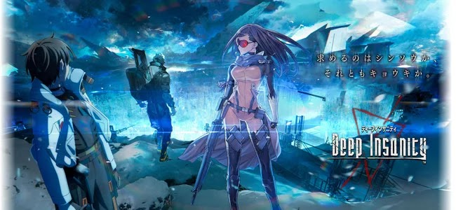 Anunciado anime para Deep Insanity Project de Square Enix.