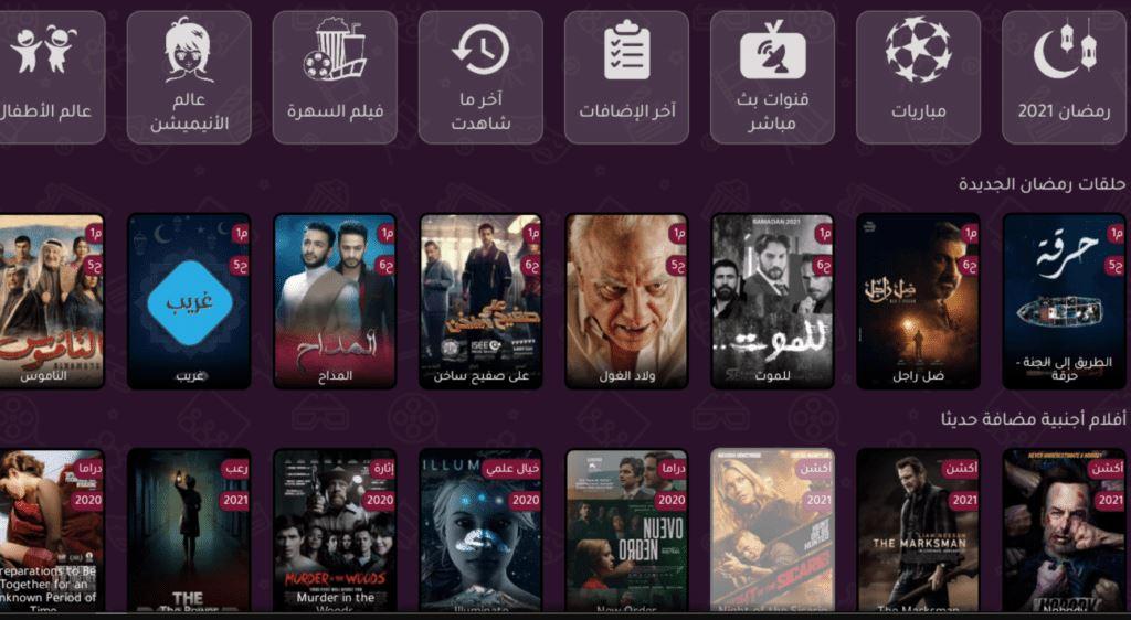 تحميل تطبيق action tv أكشن تى فى أفضل تطبيق لمشاهدة الافلام والمسلسلات أحدث إصدار (رابط مباشر)