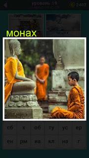 два монаха около входа в храм и статуи будды 19 уровень 667 слов