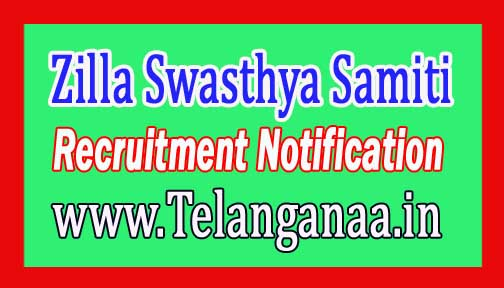 Zilla Swasthya Samiti Kendrapara Recruitment Notification 2017