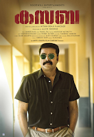 kasaba movie cast, kasaba songs, kasaba actress name, kasaba malayalam film, kasaba mammootty, kasaba movie songs, kasaba watch online, kasaba video, kasaba movie malayalam, kasaba trailer, kasaba malayalam movie actress, kasaba movie full, mallurelease