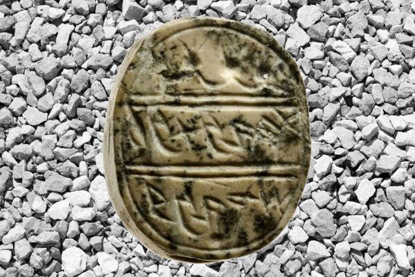 Sello hallado en Jerusalem, data del Primer Templo y lleva el nombre: Netanyahu