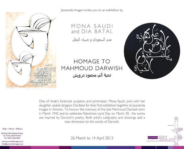 http://www.diabatal.com/2013/03/homage-to-mahmoud-darwish.html