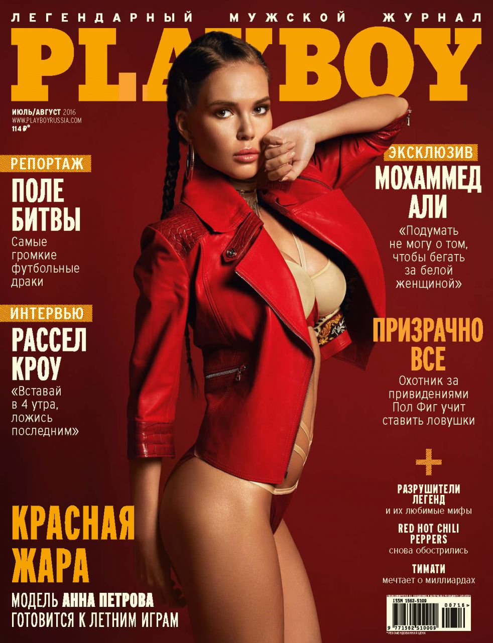 seksualnie-devushki-iz-zhurnala-popili-chayu-i-pomenyalis-parami-porno-smotret-onlayn