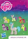 My Little Pony Wave 6 Twilight Sky Blind Bag Card