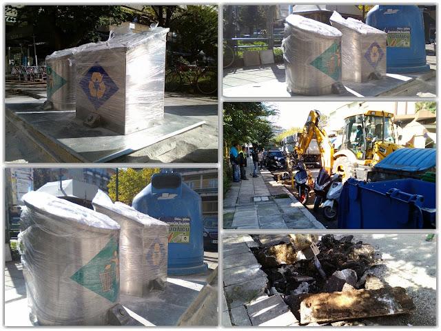Γιάννενα: Οι Γιαννιώτες αγκάλιασαν το εγχείρημα του Δήμου για την υπογειοποίηση των κάδων