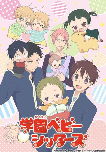 Gakuen Babysitters, Anime Gakuen Babysitters,Tải Về Gakuen Babysitters