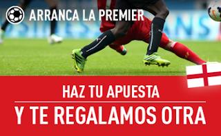sportium promocion apuesta regalo apostando premier league 13 agosto