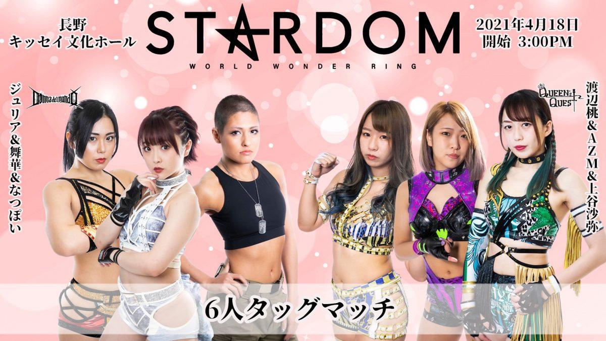 Cobertura: STARDOM In Matsumoto (18/04/2021) – Realeza!