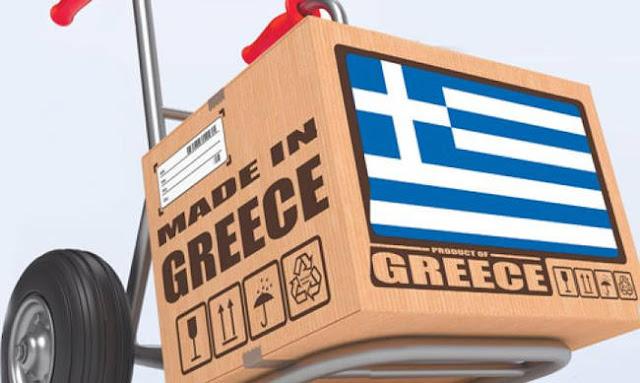 Απογειώνονται οι ελληνικές εξαγωγές
