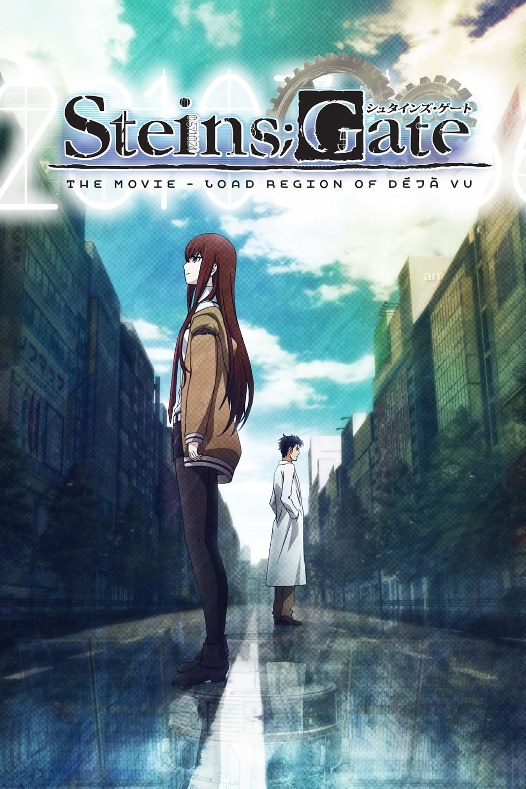 Steins;Gate: Fuka Ryouiki no Deja vu |BD Ligero 720p| |Película| |Sub. Español| |Mega 1 Link|