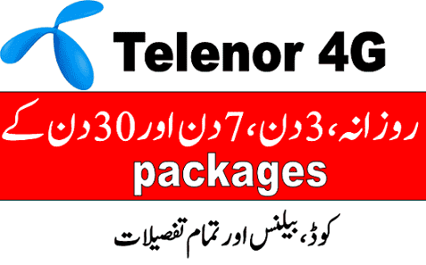 Telenor call, SMS and Internet Packages with codes and offers