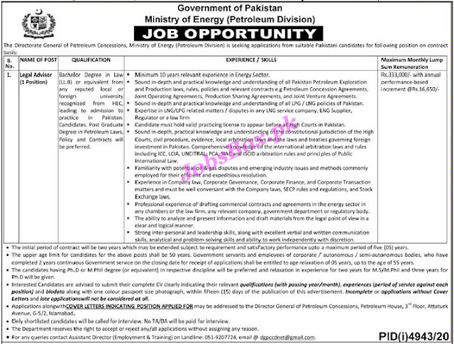ministry-of-energy-jobs-2021-advertisement