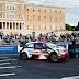 Sébastien Ogier domina el primer día del Rally Acrópolis