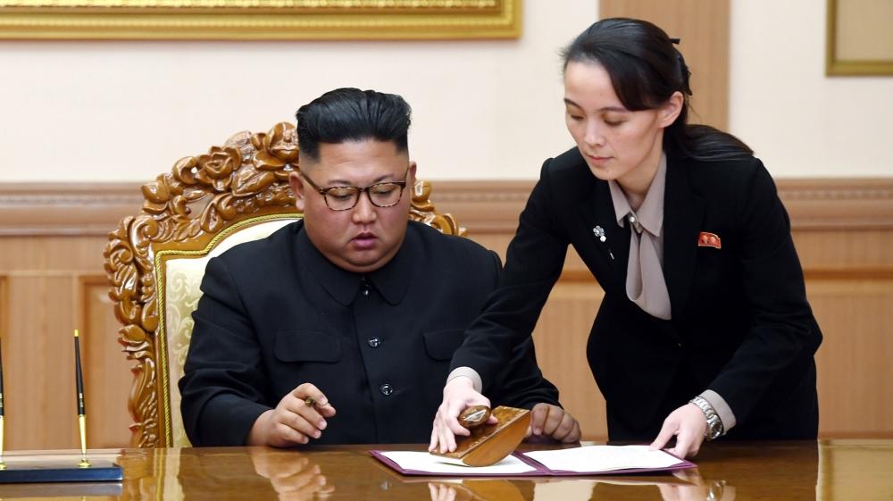 Kim Jong Un, Kim Yo Jung