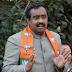 Natioanlism is in BJP'sDNA