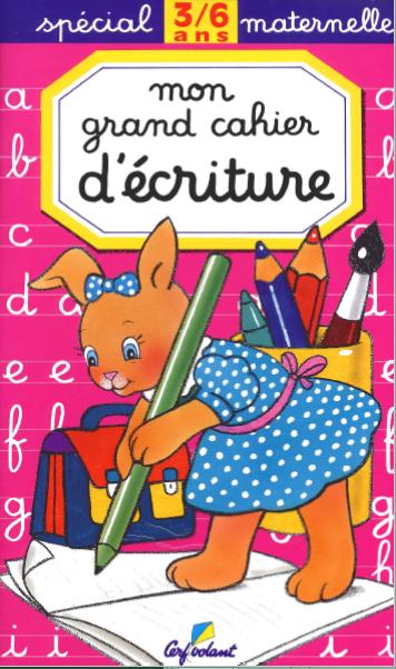 كتاب أكثر من ممتاز لتعليم الخط لغة فرنسية