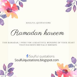 Ramadan Mubarak wishes, holy month of Ramadan