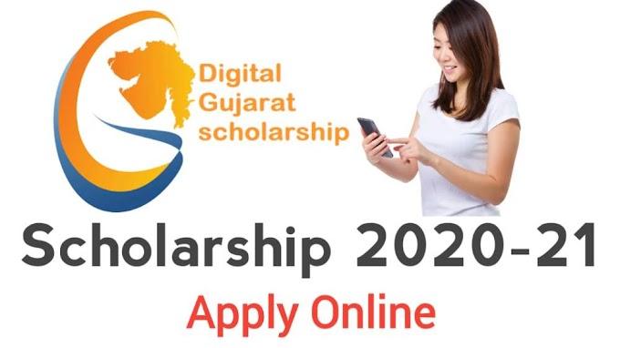 Digital Gujarat Scholarship 2020-21: Apply Online, Eligibility, Last Date & Status