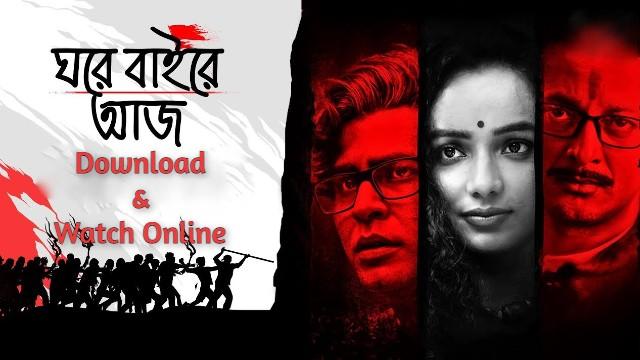 Ghawre Bairey Aaj Full Movie Download