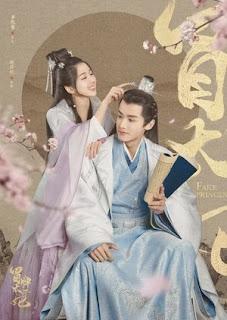 Phim Nghĩa Kỳ Quân Thân Yêu-Phim Hay 2020 Trung Quốc