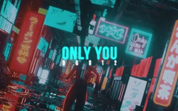 DG812 - Only You