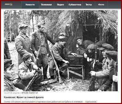 http://kuban24.tv/item/kanevskaya-front-za-liniej-fronta-197610