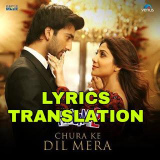 Chura Ke Dil Mera Lyrics in English | With Translation | – Hungama 2 | Shilpa Shetty