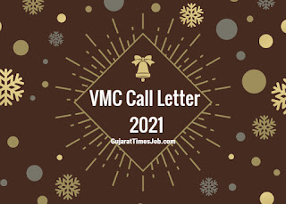 VMC Call Letter 2021 For MPHW | FHW | Lab Technician And Other Post