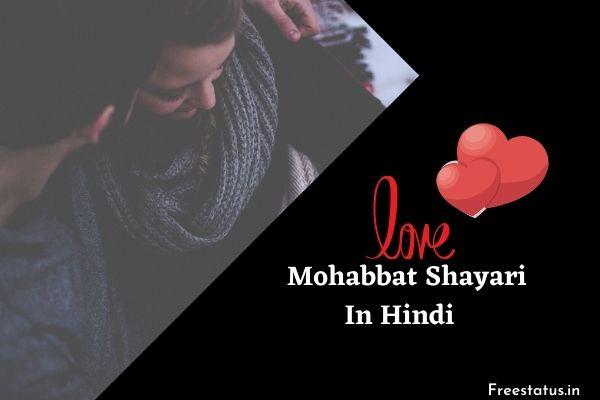 Mohabbat Shayari In Hindi  » ⊂2020⊃ Best Hindi / Urdu Shayari With Images